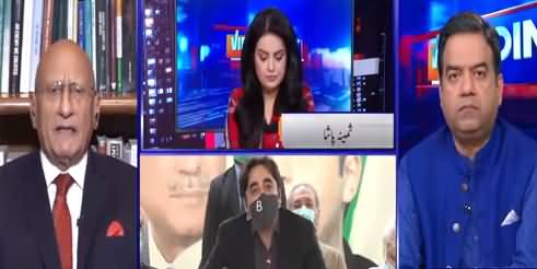 View Point (Is Establishment Unhappy with PM Imran Khan) - 4th June 2021
