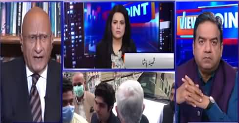 View Point (Jahangir Tareen Ka Imran Khan Se Shikwa) - 9th April 2021