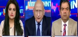 View Point (Kia Fazlur Rehman Ne Sazish Ki?) - 14th February 2020