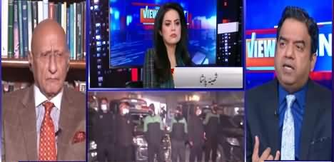 View Point (Kia Multan Maidan e Jang Bane Ga?) - 29th November 2020