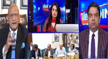 View Point (Kia Tabdeeli Aane Wali Hai) - 16th August 2020