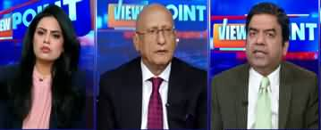 View Point (Lawyers Attack, Why Administration Remained Inactive?) - 13th December 2019