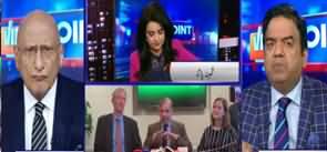 View Point (London Plan Ki Baazgasht) - 15th February 2020