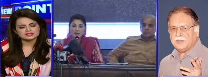 View Point (Maryam Nawaz Ki Press Conference) - 6th July 2019