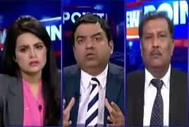 View Point (Media Industry Facing Difficulties) – 2nd February 2019