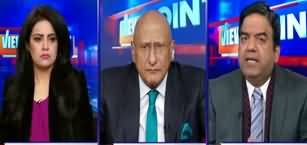 View Point (MQM Aur PTI Mein Dooriyan) - 12th January 2020