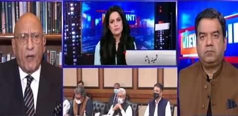 View Point (Multan Jalsa: Govt Vs Opposition) - 27th November 2020