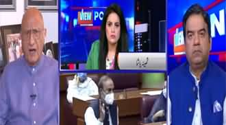 View Point (NAB, Opposition Alliance Against Govt) - 31st July 2020