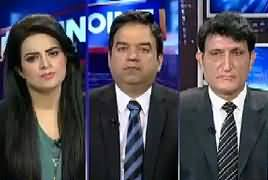 View Point (NAB Preparing For Big Crack Down) – 9th February 2019