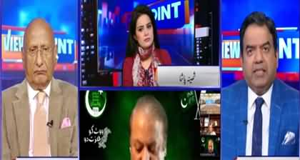 View Point (Nawaz Sharif Ke Wapsi Ke Darwazey Band) - 20th September 2020