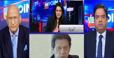View Point (Nawaz Sharif Ki Nai Chaal?) - 1st November 2020