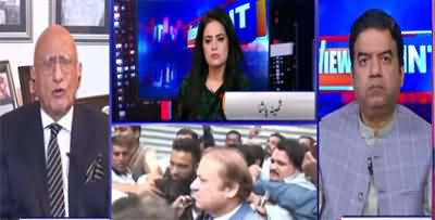 View Point (Nawaz Sharif Ki Saza Khatam?) - 3rd July 2020