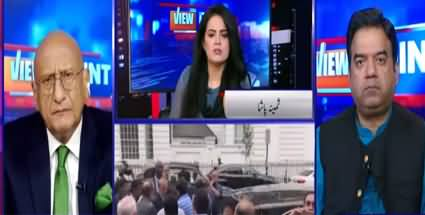 View Point (Nawaz Sharif Ko Wapis Lana Kitna Asan?) - 18th September 2020