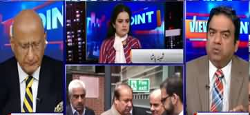 View Point (Nawaz Sharif's Health, US Taliban Peace Deal) - 1st March 2020