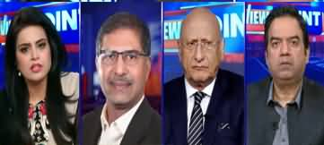 View Point (Nawaz Sharif's Name Still on ECL) - 10th November 2019