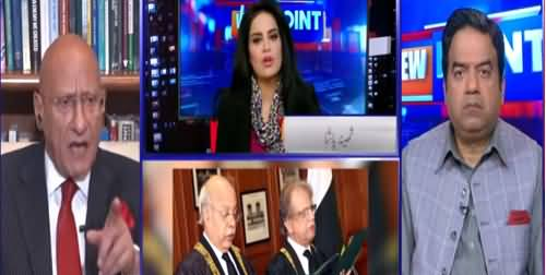 View Point (Objections on Justice Azmat Saeed) - 22nd January 2021