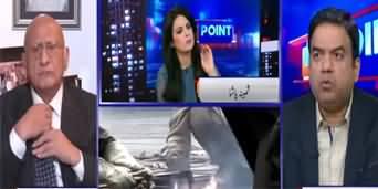 View Point (Pakistan Steel Mills Privatization) - 5th June 2020