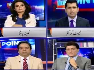 View Point (Pakistan Team Ki Behtareen Karkardagi) - 23rd June 2019