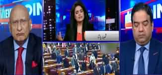 View Point (Parliamentarians Increasing Their Salaries) - 1st February 2020