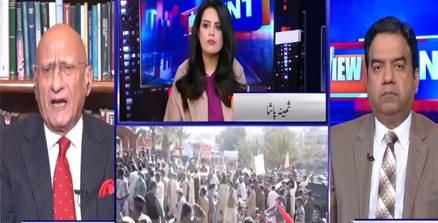 View Point (PDM Jalsa in Multan: Govt Vs Opposition) - 28th November 2020