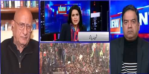 View Point (PDM Power Show in Larkana) - 27th December 2020