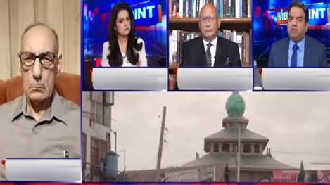 View Point (PM Imran Khan's Offer to India) - 5th June 2021