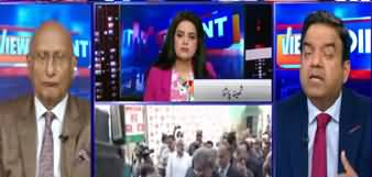 View Point (PMLN And MQM Getting Closer) - 6th March 2020