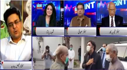 View Point (PMLN Per Ghaddari Ka Ilzam) - 9th October 2020