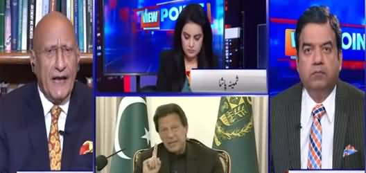 View Point (PPP And PMLN's Aggressive Attacks on Each Other) - 27th March 2021