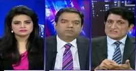 View Point (PPP's Position in Politics After 25 Years) – 30th November 2018