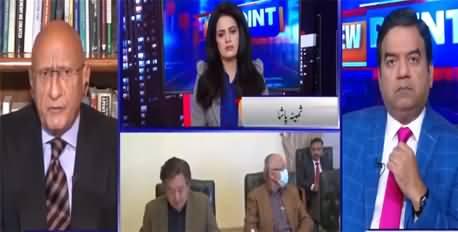 View Point (PTI Govt's Performance) - 25th April 2021