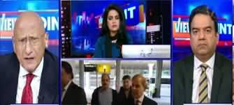 View Point (PTI Ka Siasi Mustaqbil Kia Hoga?) - 15th March 2020