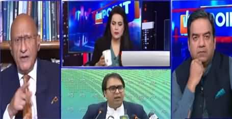 View Point (PTI Lost Karachi Seat) - 30th April 2021