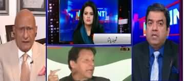 View Point (PTI Per Kis Ka Ikhtiar Ziada?) - 26th April 2020