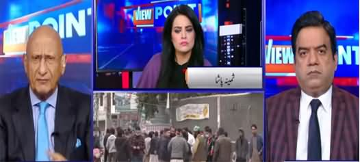 View Point (PTI Winning in Gilgit Baltistan) - 15th November 2020