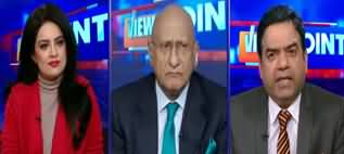 View Point (Punjab Mein PTI Hakumat Khatre Mein) - 25th January 2020