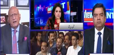 View Point (Revelations About MQM) - 21st June 2020