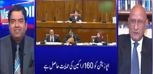 View Point (Senate Election: Aik Zardari Sab Pe Bhari) - 13th February 2021