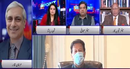 View Point (Senate Election Through Show of Hands) - 18th December 2020
