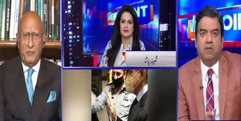 View Point (Shahbaz Sharif Ko Bahir Jane Ki Jaldi Kyun?) - 8th May 2021