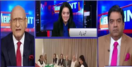 View Point (Shahbaz Sharif Ko Giraftari Ka Dar) - 26th September 2020