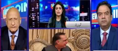 View Point (Sharif Family's Permanent Stay At London) - 7th December 2019
