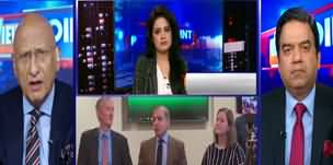 View Point (Shehbaz Sharif Ki Wapsi Nagzeer) - 21st February 2020