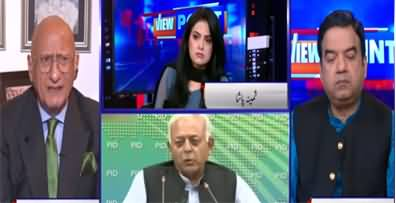 View Point (Should Ghulam Sarwar Khan Resign?) - 17th July 2020