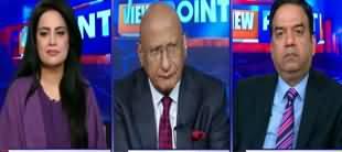 View Point (Siasi Mahaz Arai, Imran Khan In Action) - 26th January 2020