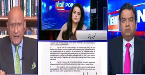 View Point (Sindh Aur Wafaq Ka Tanaza) - 24th January 2021
