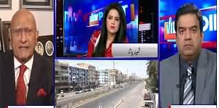 View Point (Sindh Hakumat Ki Jald Bazi) - 11th April 2020