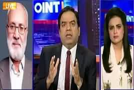 View Point (Special Transmission On Election) – 20th July 2019