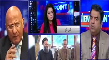 View Point (Tabdeeli Sarkar Mein Corruption..??) - 11th July 2020