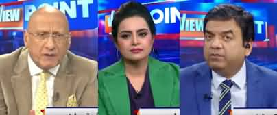 View Point (Who Is Behind Maulana's March?) - 6th October 2019